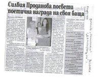 bulgaria-stampa